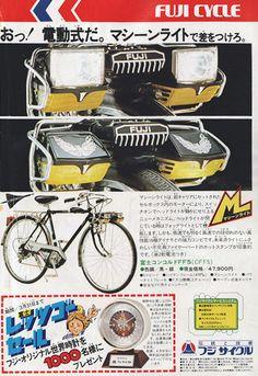 昭和の子供用自転車ってなんかワクワクするよな Vintage Cycles, Vintage Bikes, Vintage Ads, Old Advertisements, Retro Advertising, Bicycle Sidecar, Transporter, Cool Motorcycles, Mini Bike
