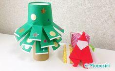 紙コップで作ったクリスマスツリー