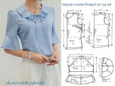 Amazing Sewing Patterns Clone Your Clothes Ideas. Enchanting Sewing Patterns Clone Your Clothes Ideas. Dress Sewing Patterns, Blouse Patterns, Clothing Patterns, Sewing Patterns Free, Make Your Own Clothes, Diy Clothes, Sewing Blouses, Fashion Sewing, Dressmaking