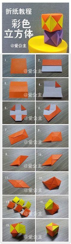 La verdad que si quered hacer un Origami nosotros te vamos a mostrar en este post los mejores origamis así como hacerlos paso a paso pero primero algo de historia. El arte de doblar papel se originó en China alrededor del siglo I o II d. C. y llegó a Japón en el s. VI, y se integró en la tradición japonesa.3 En el periodo Heian desde el 794 al 1185 el origami formó parte importante en las ceremonias de la nobleza, pues doblar papel era un lujo que solo personas de posición económica…