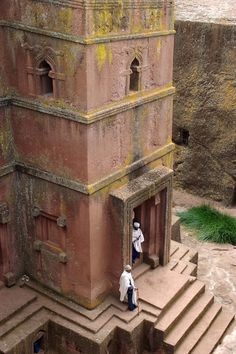 Africa | Church of St George.  Lalibela, Ethiopia.  Lalibela's churches carved into the rock were declared a World Heritage site in 1978 | ©Pascal Rateau