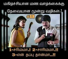 All 3 I used to say . Tamil Jokes, Tamil Funny Memes, Tamil Comedy Memes, Comedy Quotes, Qoutes, Cute Jokes, Funny Jokes, Funny Moments, Funniest Moments