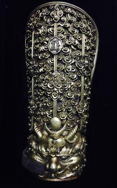 Tibetan/Mongolian/Qing (?) Forearm Guard (c. 16th-18th Century CE (?) Armor, Tibet/Mongol/China) | Iron & gold