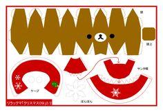 リラックマ(クリスマス09)2