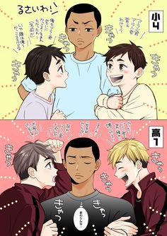 Haikyuu Manga, Haikyuu Karasuno, Haikyuu Funny, Haikyuu Fanart, Fanarts Anime, Anime Characters, Familia Anime, Volleyball Anime, Haikyuu Wallpaper