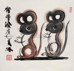 双鼠镜片设色纸本_大书画_韩美林_拍卖