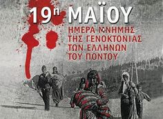 May 19 is the day of remembrance the Pontian Greek Genocide ) Greece Photography, Greek Beauty, Greek History, Greek Art, In Ancient Times, Black Sea, Color Of Life, Ancient Greece, History Facts