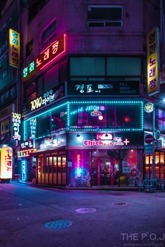 Does Landscaping Require A Permit Aesthetic Japan, Purple Aesthetic, Aesthetic Art, Aesthetic Pictures, Cyberpunk Aesthetic, Cyberpunk City, Aesthetic Backgrounds, Aesthetic Wallpapers, Vaporwave Anime