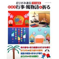 Origami Tsushin - japán hagyomány és fesztiválok - Origami Könyvek - Origami és Washi - Japán Store Miyabi