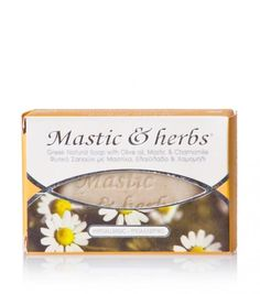 """Natural soap for every skin type with mastiha, olive oil & chamomile, from Chios""""Anemos"""" Pure Soap, Natural Cosmetics, Olive Oil, Greek, Herbs, Pure Products, Nature, Naturaleza, Greek Language"""