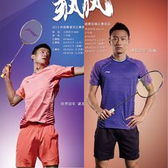 Li-Ning Mens World Senior Badminton Championships 2015 Badminton Shorts On Sale Badminton Shorts, Badminton Clothing, Badminton Championship