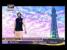 'Jeeto Pakistan' heads to Lahore |