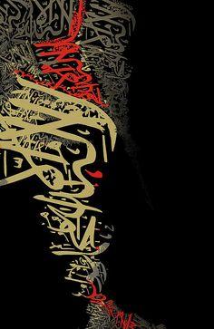 DesertRose,;,Muhammad Rasool ALLAH Prophet Muhammad (PBUH )# محمد رسول الله# Muhammad# محمد,;,