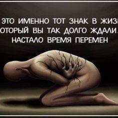 Научиться не поглощать негативную энергию окружающих людей — это великое духовное умение. Эмпатия – это способность распознавать и чувствовать эмоции других людей. Симпатия – это чувство сострадания к другим людям. Часто быть «эмпатом» означает, что вы поглощаете большую часть боли и страданий окружающих, и это может негативно повлиять на вас. Если вы бывали в комнате […]