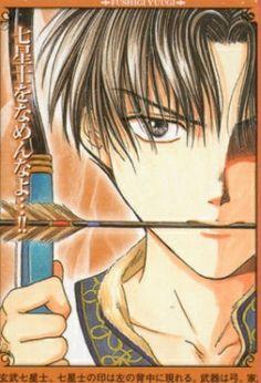 Fushigi Yuugi : Tomite (Genbu)