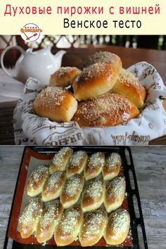 Kitchen Magic, Mini Pies, Russian Recipes, No Bake Desserts, Baked Goods, Baking Recipes, Tart, Deserts, Food And Drink