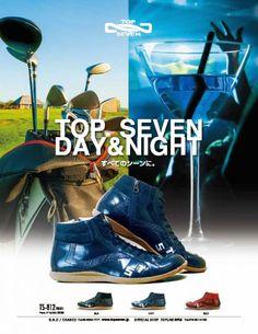 famous-footwear-mens-sneakers-shoes-online-shoes-for-men-blog-mougen-insneakershop-topseven-2014%e5%b9%b4-oceans20141124%e8%9c%88u30fb%e9%81%9e%e3%82%bd