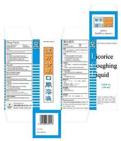 Licorice Coughing Liquid-FDA Warns Consumers Not to Use Licorice Coughing Liquid