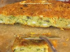 κολοκυθοπιτα χωρις φυλλο Greek Recipes, Desert Recipes, Vegetarian Recipes, Cooking Recipes, Healthy Recipes, Healthy Foods, Food N, Food And Drink, Savory Muffins