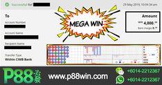 必發娱乐 P88win P88win Profile Pinterest