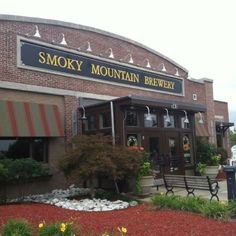 Smoky Mountain Brewery with locations in Gatlinburg, Pigeon Forge, Knoxville and Maryville, TN