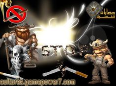 احتفالية لا للتدخين في لعبة حضارات منسية