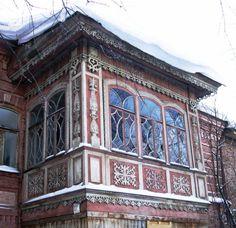 Old tatar house.Tomsk.Tatar Siberia