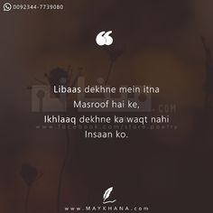 Poetry Quotes In Urdu, Sufi Quotes, Urdu Quotes, Quotations, Funny Quotes, Sad Quotes That Make You Cry, Without You Quotes, First Love Quotes, Image Poetry