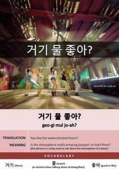 K-Idol Flashcards! Learn Korean With K-Entertainment! How To Speak Korean, Learn Korean, Korean Language, Body Language, Spanish English, Learn English, Korean Handwriting, Korean Lessons, Korean Peninsula