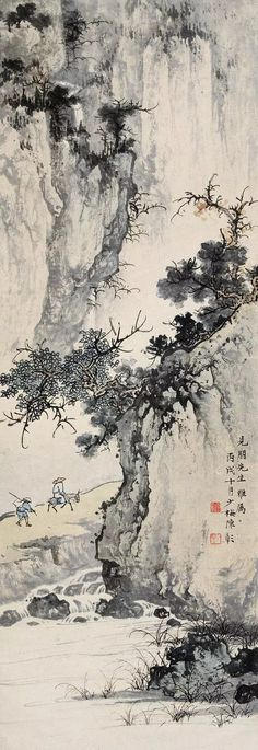 Two Travelers, ink painting by Chinese artist Chen Shaomei (陈少梅 1909 - 1954) http://www.suntzulives.com/