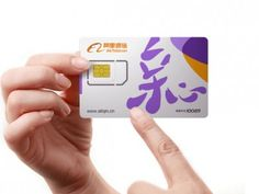 Alibaba will soon be a mobile telco, close to launching Ali...