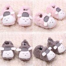 Linda meninos meninas inverno botas de pelúcia bebê chinelo berço sapatos frete grátis(China (Mainland))