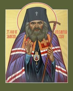 """Saint John (Maximovitch) of Shanghai and San Francisco also John (Maximovitch) the Wonderworker (1896–1966) was a noted Eastern Orthodox ascetic and hierarch of the Russian Orthodox Church Outside of Russia (ROCOR) who was active in the mid-20th century. He was a pastor and spiritual father of high reputation and a reputed wonderworker to whom was attributed great powers of prophecy, clairvoyance and healing, and he is often referred to simply as """"St. John the Wonderworker."""""""