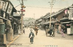 A small boy looking straight into the photographer's… Old Pictures, Old Photos, Vintage Photographs, Vintage Photos, Japanese Farmer, Japan Landscape, Japanese Photography, Meiji Era, Japan Shop