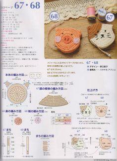 紫雨扫描2014春夏今编 - 紫雨 - 紫雨