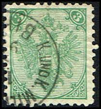 Bosnia Herzegovina Stamp-Coat of Arms II-Used Bosnia Herzegovina Stamp for sale-EU BH German Confederation, Bosnia And Herzegovina, Coat Of Arms, Blue Moon, Post Office, Postage Stamps, Colonial, Crafts, Self
