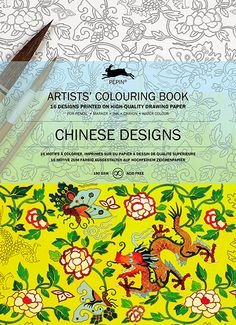 Opus - Chinese Designs Colouring Book