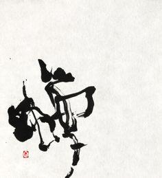 蝉 SEMI - Summer Cicada Sound