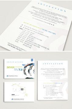 상품번호 B02016 > 기념식:개업식:기공식 | 봄날 당신을 초대합니다 :: 봄비즈 Editorial Design, Layout Design, Invitations, Save The Date Invitations, Shower Invitation, Invitation, Editorial Layout