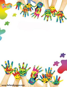 Free printable preschool borders and frames - Frame Clipart ⋆ بالعربي نتعلم Page Borders Design, Frame Border Design, Boarder Designs, Printable Border, Printable Frames, Boarders And Frames, School Frame, Kids Background, School Labels