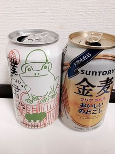 Frog design beer can and Suntory Kinmugi Clear Label 350ml set of 2 top opened