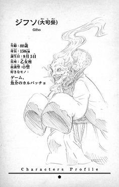 Black Clover Wiki, Black Clover Manga, Virgo, Knight Squad, List Of Characters, Anime Characters, Fairy Tail Art, Pokemon, Character Profile