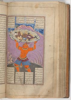 Title: Shahnama (Book of Kings) of Firdausi  Artist: Mu'in Musavvir  Author: Abu'l Qasim Firdausi  Object Name: Illustrated manuscript  Date: ca. 1660s CE  Geography: Iran, Isfahan  Medium: Ink, opaque watercolor, gold, and silver on paper  Classification: Codices