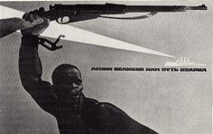 por V. Boldyrev, cartel, 1969