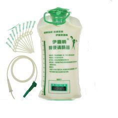 Home enema intestinal flushing bags spa coffee enema bag with 20pcs tube bowel detoxification colon hydrotherapy device