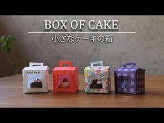 28 Ideas Origami Tutorial Box For 2019 Origami Cube, Origami Swan, Origami Paper Art, Origami Fish, Paper Crafts, Origami Owl Bracelet, Origami Owl Jewelry, Origami Box Tutorial, Origami Architecture