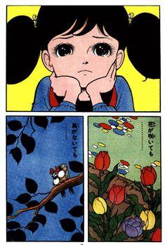 花が咲いても……鳥がないても…… (楳図かずお)