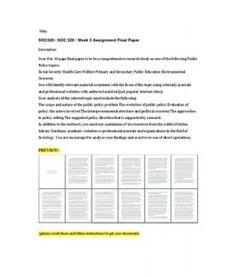 essay on my career writer