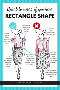 How to dress a RECTANGLE shape • Leslie Friedman Consulting: Fashion, Personal Branding, and Communication Resources