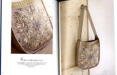 Yoko Saito's Everyday Bags Japanese Craft Book | eBay